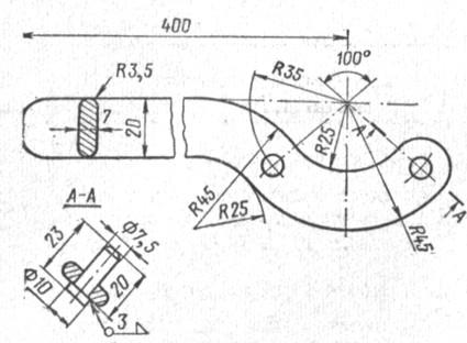 Рис 186 ключ для удержания фланца