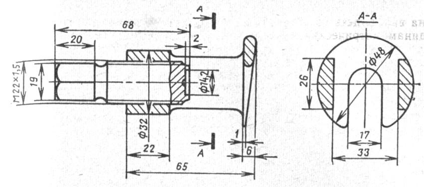 Как сделать съемник рулевых наконечников своими руками 282