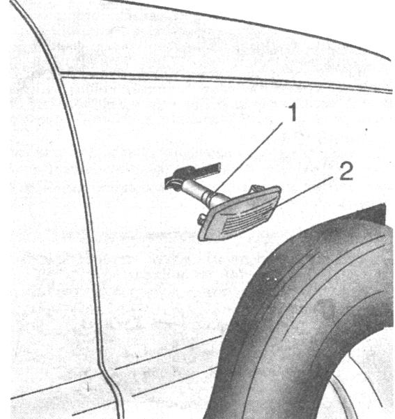 Рис. 7-28. Замена ламп в боковом указателе поворота: 1 - защитный колпачок; 2 - корпус бокового указателя поворота