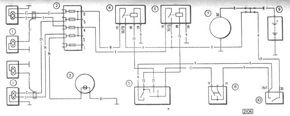 Схема включения фар: 1 - фары;