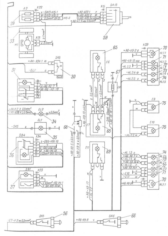 Схема электропроводки 21412