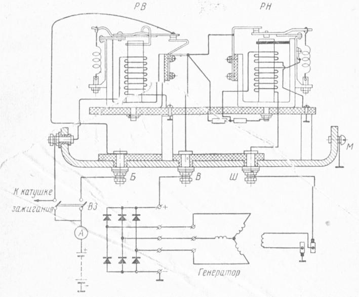 Схема реле регулятора ррт 32