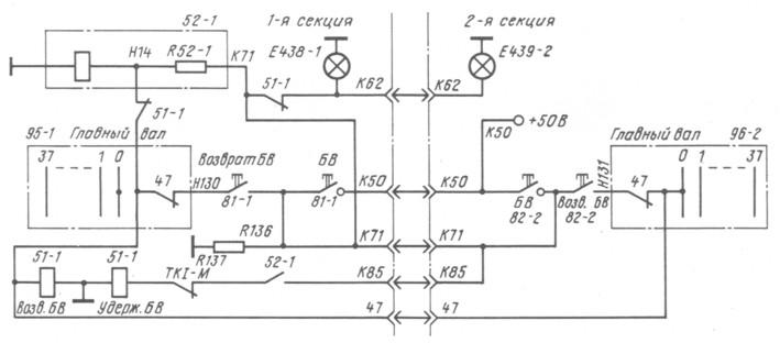 Рис. 7. Схема, выполненная разнесенным способом