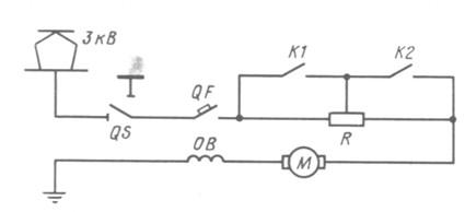 Рис. 9. Упрощенная силовая схема электровоза постоянного тока