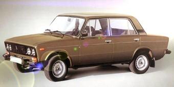 Автомобиль ВАЗ 2106, купить запчасти оптом со скидками