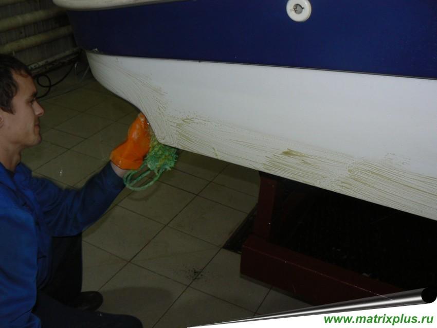как смыть водоросли с лодки
