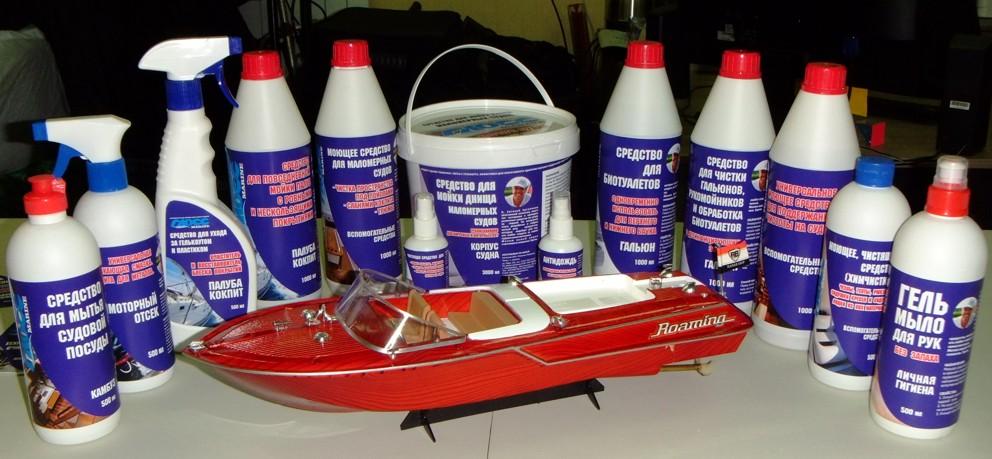 Купить моющие средства для мойки днищ катеров и яхт Заказать моющие средства для мойки днищ лодок и катеров Как и чем отмыть днище катера, лодки, яхты|Чем быстро и эффективно отмыть катер и лодку Заказать в интернете химию для мойки катtров и яхт Купить через интернет моющую химию для днищ катеров и лодок|Быстро и с удовольствием отмываем катер от тины Профессиональные средства для мойки днищ катеров и яхт Моем катер, яхту от тины, ракушечника, водорослей Купить в интернет-магазине химию для мойки катеров, водного транспорта