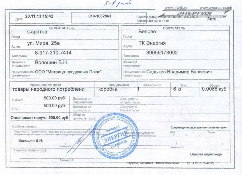 ПРИКАЗ Минобрнауки России Министерства образования и
