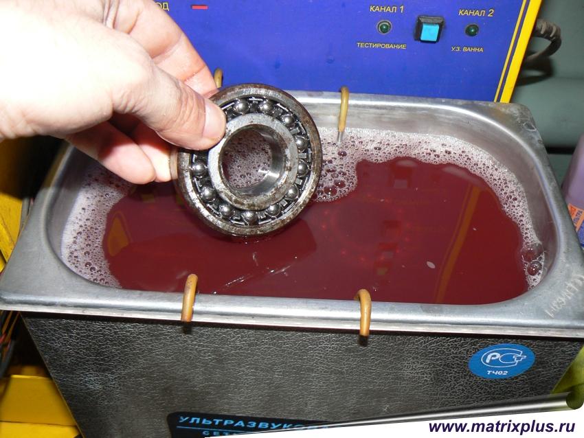 Купить жидкости для чистки форсунок ультразвуком,Очистка подшипников в ультразвуковой ванне с помощью ультразвука и специальных моющих растворов Фаворит Ультра, купить Фаворит Ультра для ультразвуковой очистки, моющие средства для чистки подшипников, метталических деталей сложной конфигурации, тонкая и бережная очистка деталей, как очистить подшипники, вторая жизнь подшмпников, восстановление подшипников