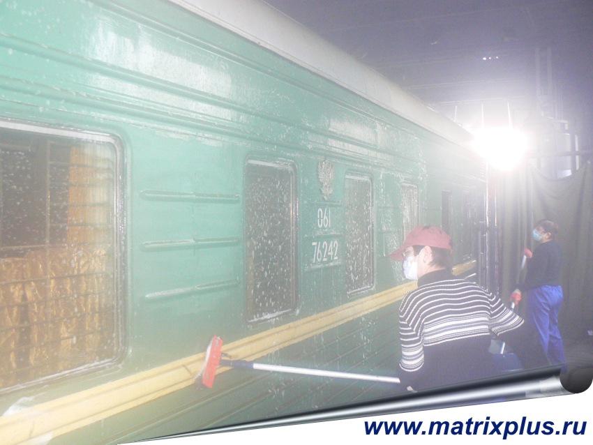 Купить моющее средства для наружной мойки ЛКП железнодорожных вагонов и тягового состава