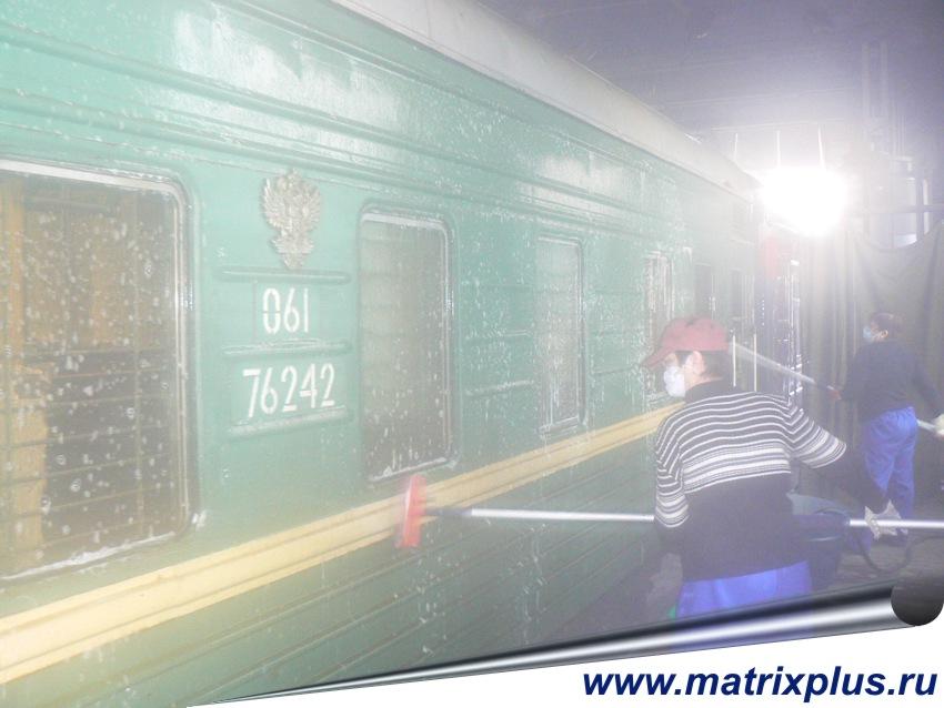 Купить химию для наружной мойки пассажирских вагонов и вагонов метрополитена