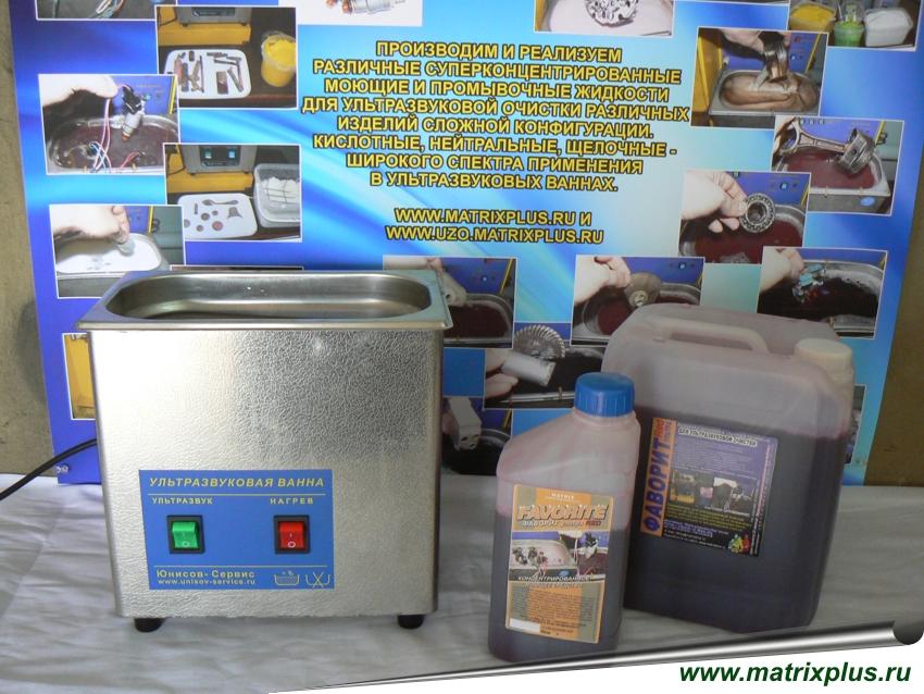 Купить химию для ультразвуковой очистки изделий из черного металла и его сплавов от ржавчины и оксидных пленое