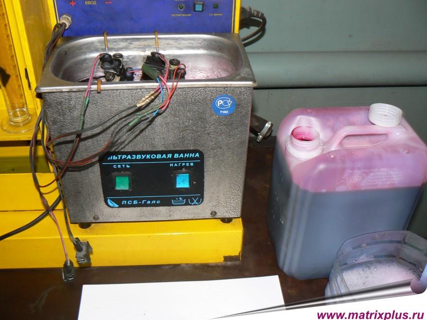 Средство для промывки инжектора своими руками фото 269