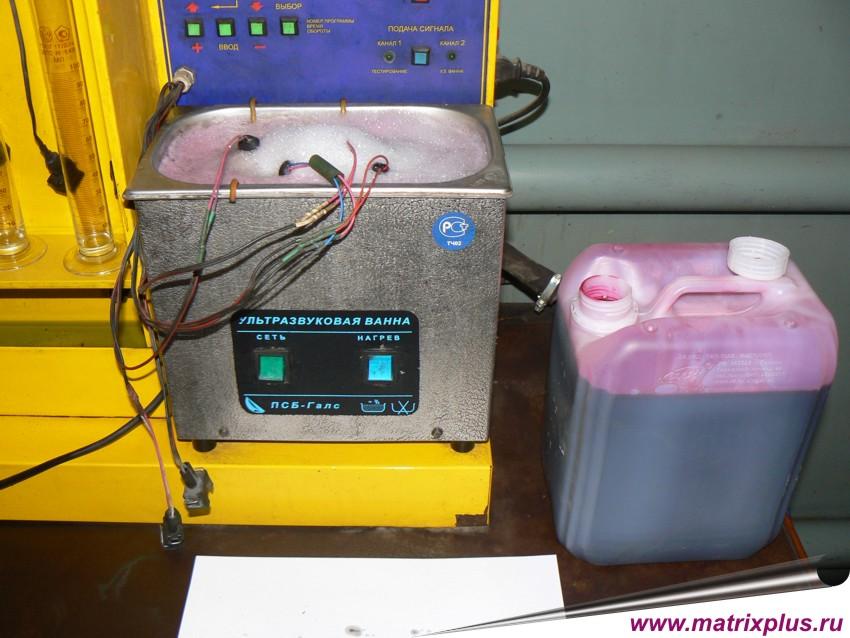 Средство для промывки инжектора своими руками фото 244