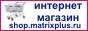 Интернет-магазин г. Саратова, купить специализированную химию, товары народного потребления, бытовую химию, автохимию